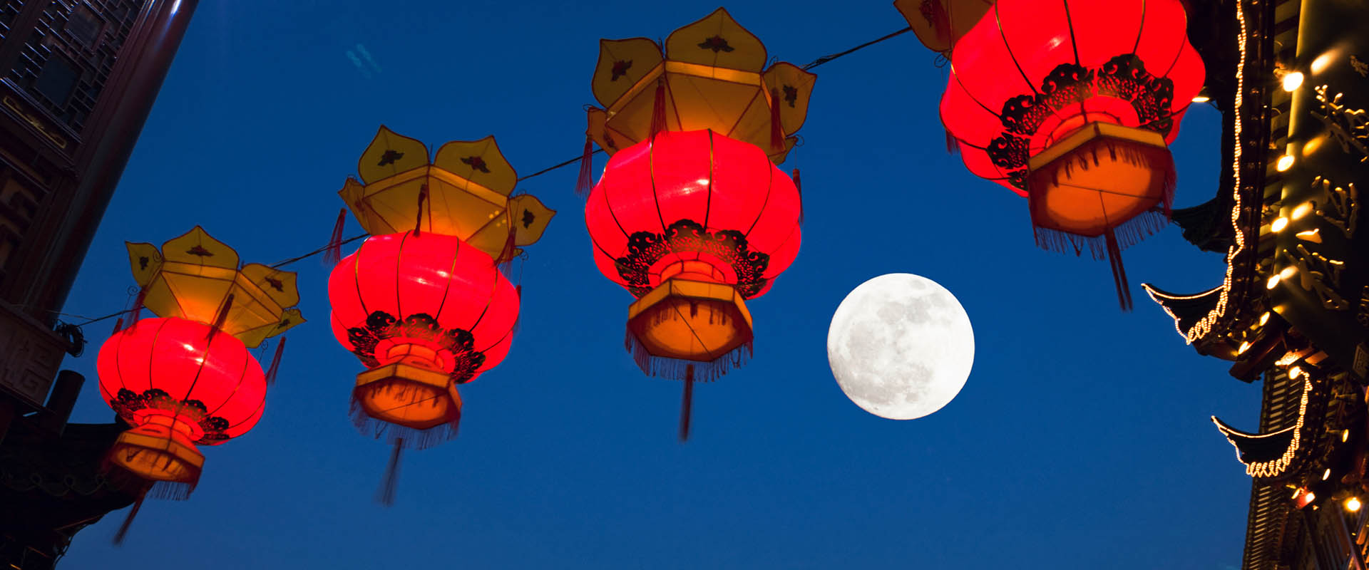 China Mid-Autumn Festival