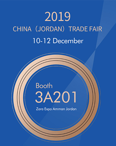 CHINA TRADE FAIR MACHINE&HOME LIFE is Coming- SENFENG LASER