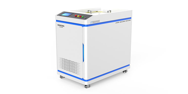 Advantages of Handheld Laser Welding Machine